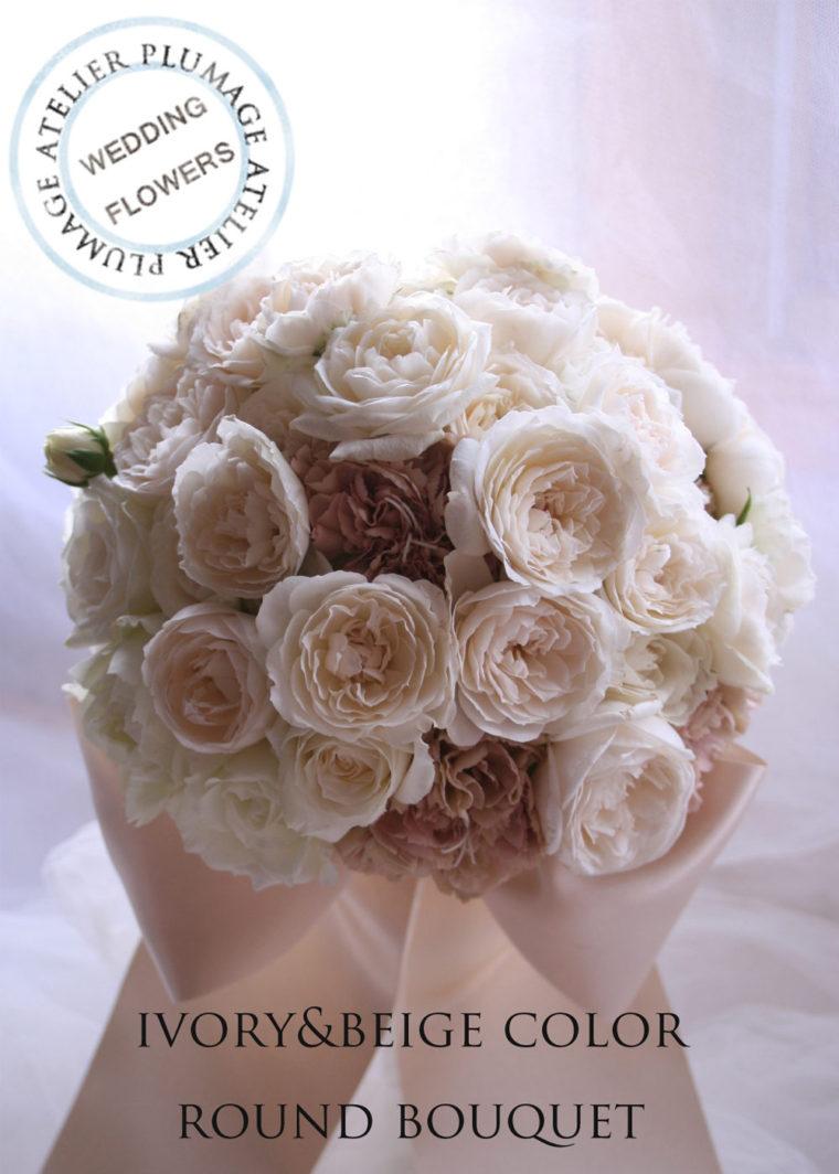 アイボリー色のバラを使ったアンティークブーケ