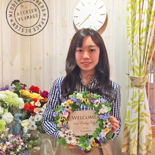 お花が選べるウェルカムリースレッスン