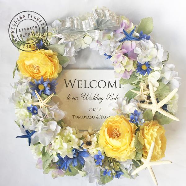 お花が選べるウェルカムリースレッスン東京