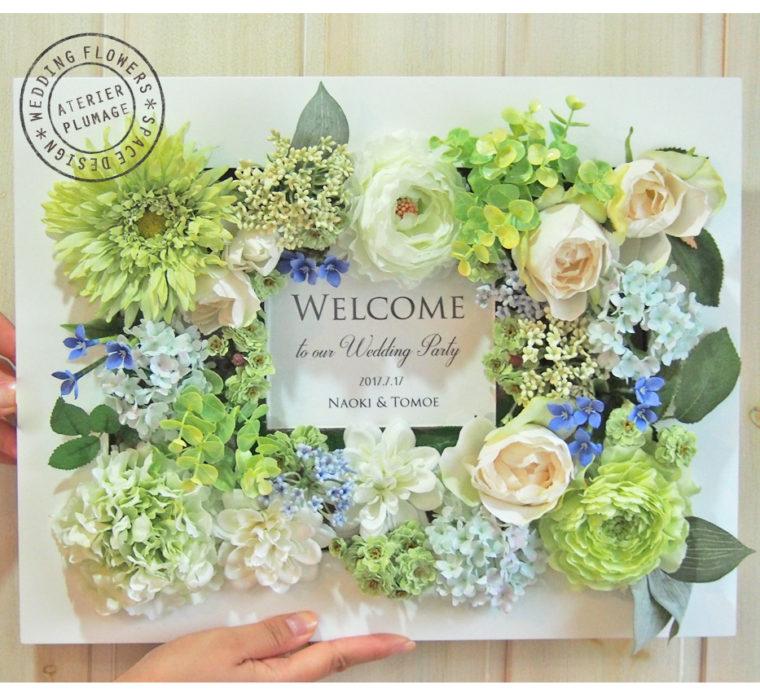 お花が選べるウェルカムボードレッスン東京