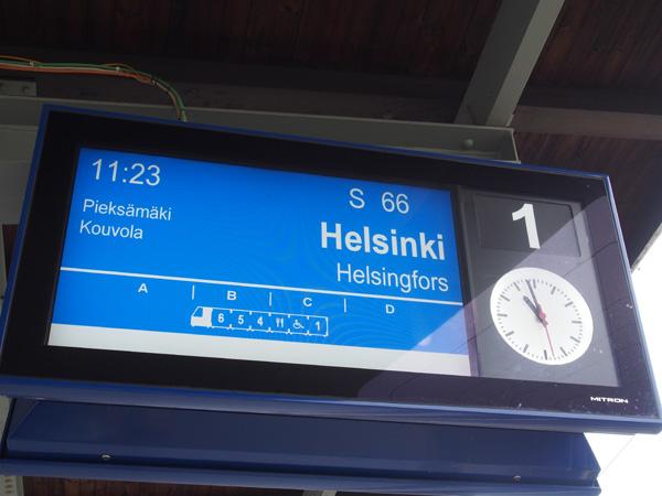 クオピオからユヴァスキュラへ電車で観光