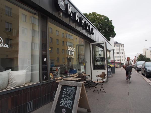 ヘルシンキ・グッドライフコーヒー