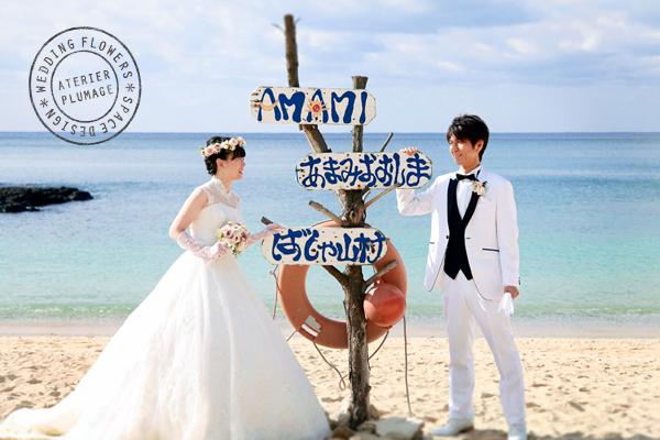 奄美大島リゾートウェディングブーケと花冠
