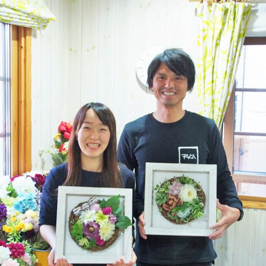 両親贈呈花手作りレッスン教室スクール東京