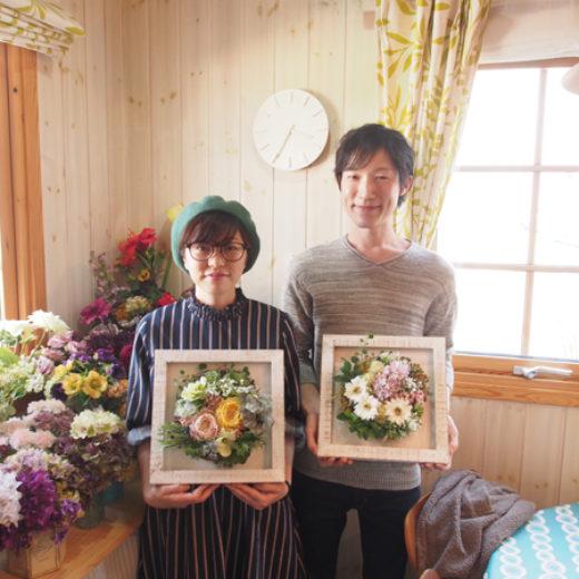 結婚式両親贈呈手作り花ギフトレッスン
