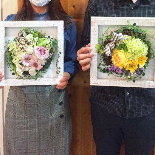 手作り両親贈呈ギフトレッスン東京